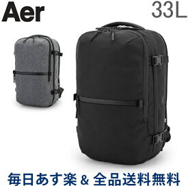 [全品送料無料] エアー AER リュックサック 33L トラベルパック 2 TRAVEL PACK 2 バックパック 鞄 機内持ち込み可 旅行 バッグ メンズ レディース あす楽