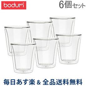 [全品送料無料] ボダム Bodum グラス キャンティーン ダブルウォールグラス 200mL 6個セット 耐熱 保温 保冷 10109-10-12 Double Wall Tumbler Canteen