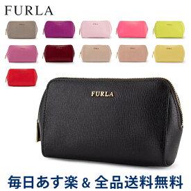 5c7f514d7046 [全品送料無料] フルラ Furla ポーチ エレクトラ コスメポーチ レザー EM32 ELECTRA M COSMETIC