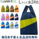 【あす楽】 [全品送料無料] スーザン ベル Susan Bijl バッグ Lサイズ ショッピングバッグ Untitled エコバッグ ナイロン 大容量 折りたたみ 軽量 The New Shoppi