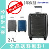 SAMSONITE新秀麗Lite-Biz燈商業SPINNER 55/20磁旋體55/20 37L旅行箱飛翔距離情况