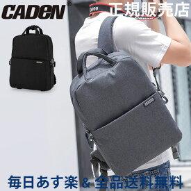 【あす楽】 [全品送料無料] カデン Caden カメラバッグ 一眼レフ リュック 撥水 防水 バックパック L5-1 camera bag 大容量 シンプル メンズ レディース