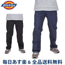 【あす楽】 [全品送料無料] ディッキーズ Dickies オリジナルワークパンツ 874 チノパン パンツ ズボン メンズ 作業着 MENS Original 874 Work Pant