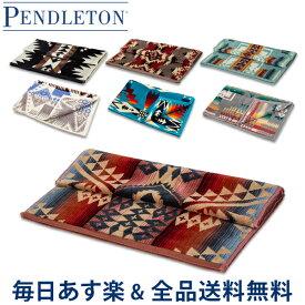 [全品送料無料] ペンドルトン Pendleton フェイスタオル アイコニック ジャガード ハンドタオル XB219 Iconic Jacquard Towels-Hand 幅広 野外フェス あす楽
