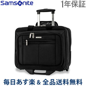 [全品送料無料] サムソナイト SAMSONITE クラシックビジネス Classic Business Wheeled Business Case 2輪キャリーケース ブラック 43876-1041 ビジネスバッグ あす楽