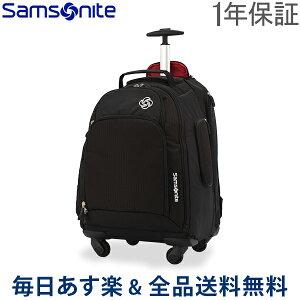 [全品送料無料] サムソナイト バッグ MVSスピナーバックパック ビジネスリュック キャリーバッグ デイパック ブラック 46309-1041 SAMSONITE MVS SPINNER BACKPACK あす楽