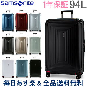 [全品送料無料] サムソナイト Samsonite スーツケース 94L 軽量 ネオパルス スピナー 75cm 65754 Neopulse SPINNER 75/28 キャリーバッグ あす楽