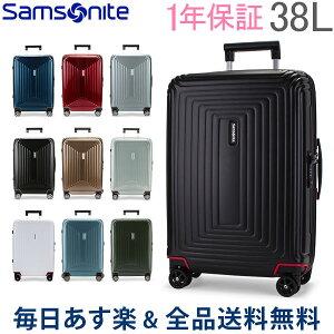 [全品送料無料] サムソナイト Samsonite スーツケース 38L 軽量 ネオパルス スピナー 55cm 機内持ち込み 65752 Neopulse SPINNER 55/20 あす楽