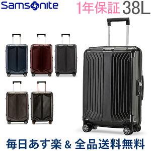 [全品送料無料] サムソナイト Samsonite スーツケース 38L 軽量 ライトボックス スピナー 55cm 機内持ち込み 79297 Lite-Box SPINNER 55/20 あす楽