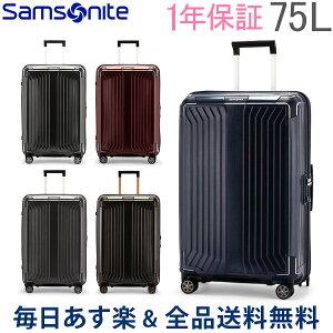 [全品送料無料] サムソナイト Samsonite スーツケース 75L 軽量 ライトボックス スピナー 69cm 79299 Lite-Box SPINNER 69/25 キャリーバッグ あす楽