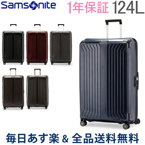 【GWもあす楽】[全品送料無料] サムソナイト Samsonite スーツケース 124L 軽量 ライトボックス スピナー 81cm 79301 Lite-Box SPINNER 81/30 キャリーバッグ あす楽