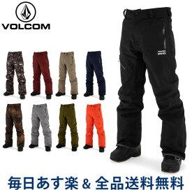 【あす楽】[全品送料無料] ボルコム Volcom L GORE-TEX PANT Men's メンズ スノーウェア ゴアテックス パンツ G1351904 スノーボード ウェア スノボ ボードウェア