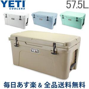 イエティ Yeti クーラーボックス 57.5L タンドラ 65 クーラーバッグ YT65W/T/B/SG Tundra Coolers 保冷 アウトドア キャンプ 釣り [4,999円以上送料無料] あす楽