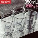 【あす楽】 [全品送料無料] ボダム グラス ダブルウォールグラス パヴィーナ 6個セット 350mL タンブラー 保温 保冷 …