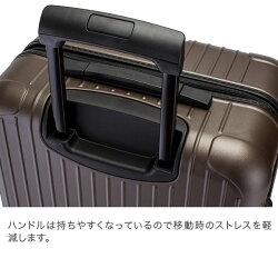 RIMOWAリモワ810.63.38.4サルサSALSA4輪MultiWheelmattebronzeマットブロンズスーツケース
