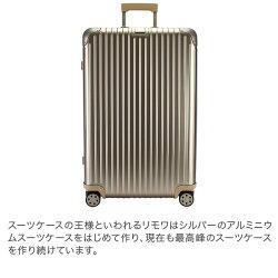 RIMOWAリモワトパーズチタニウム945.7394573TopasTitaniumマルチホイールチタンゴールド(シャンパンゴールド)スーツケース4輪84L(920.73.03.4)