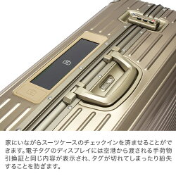 【E-Tag】RIMOWAリモワトパーズチタニウム945.7394573TopasTitaniumマルチホイールチタンゴールド(シャンパンゴールド)スーツケース4輪85L(920.73.03.4)送料無料