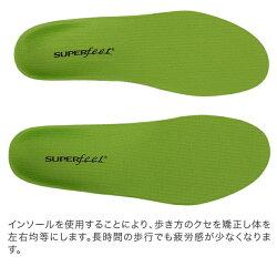 スーパーフィートSuperfeetインソールトリムフィットグリーン/ブルー/ブラックCOREランニングウォーキング足骨格矯正中敷き