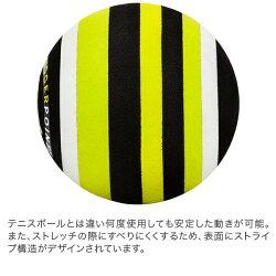 トリガーポイントTriggerPointマッサージボール(6.5cm)MB1筋膜リリース03301グリーンPERFORMANCETHERAPYPRODUCTSMassageBallストレッチ