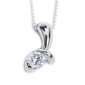 VSレベルの透明度 ダイヤモンド 0.403カラット ネックレス プラチナ PT900/PT850 肉厚デザイン /白・透明(ホワイト)/アウトレット・新品/届10/送料無料 ギフト/1点もの