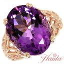 大粒 濃厚 アメジスト リング/指輪 9.45カラット 18金ピンクゴールド K18PG ミルグレーン 装飾美 /紫(パープル)/セレ…