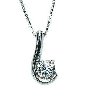 ダイヤモンド ネックレス 0.50カラット プラチナ PT900/PT850 肉厚の曲線 ダイヤプチ 一粒 /白・透明(ホワイト)/アウトレット・新品/届10/ラックジュエル luckjewel/1点もの