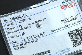 ダイヤモンド 0.360カラット ルース loose D IF 3EXCELLENT H&C ソーティング付 /白・透明(ホワイト)/ダイヤモンドルース/リフォーム エンゲージ 空枠/