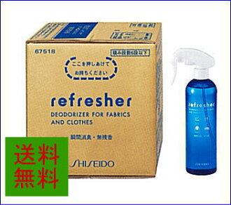 資生堂 & 進修 (衣物和布料抗菌,除臭產品) 10 L 和公雞,機庫一每個與 02P05Dec15 的可再充裝容器