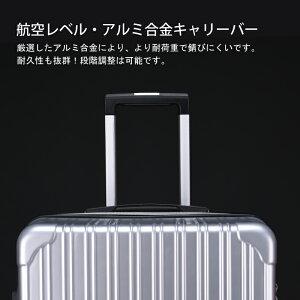 【楽天スーパーSALE!3/319:00スタート】スーツケースキャリーバッグキャリーケース機内持ち込みm旅行用品旅行カバン超軽量mサイズ中型かわいいハードケースファスナータイプ6831●