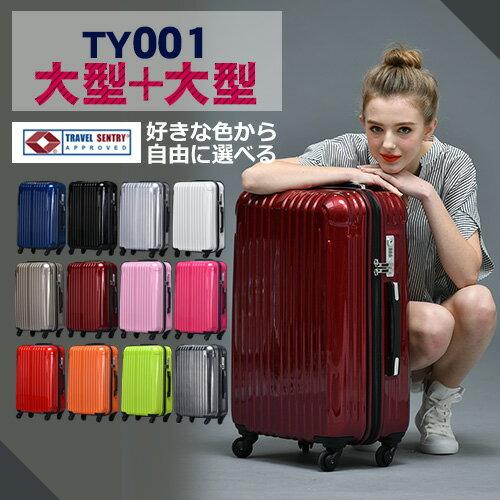 【送料無料 2年保証】スーツケース lサイズ キャリーケース キャリーバッグ 超軽量 大型 TSAロック L 旅行かばん キャリーバッグ 軽量 新作 長期滞在 修学旅行 トランク