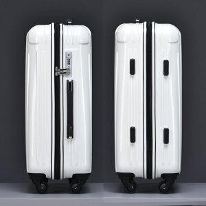 【送料無料2年保証】スーツケースキャリーケースキャリーバッグmサイズ超軽量中型mTSAロック旅行用キャリーバッグ軽量旅行バッグトランク旅行カバンM●