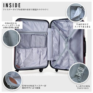 【最大30%OFFクーポン発行中&エントリーでポイント5倍!11/10AM23:59まで】スーツケースキャリーバッグキャリーケース中型キャリーバック【送料無料2年保証】mサイズ超軽量中型mTSAロック軽量旅行バッグ