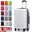 スーツケース キャリーバッグ キャリーケース 大型 キャリーバック【送料無料 2年保証】 鏡面 超軽量 TSAロック キャ…
