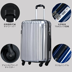 【送料無料2年保証】2個セットキャリーケースmサイズlサイズスーツケース超軽量中型大型新作キャリーバッグビジネス旅行バッグlm海外国内トランク●