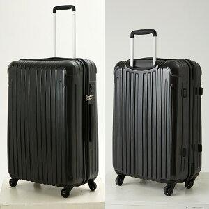 【送料無料2年保証】スーツケースlサイズキャリーケースキャリーバッグ大型超軽量TSAロックキャリーバック軽量トランクl旅行バッグ●