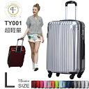 【全品10%OFFクーポン&ポイント5倍】スーツケース キャリーバッグ キャリーケース 軽量 Lサイズ 旅行バッグ メンズ …