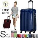 【お得なクーポン配布中】スーツケース キャリーバッグ キャリーケース 機内持ち込み 軽量 Sサイズ 旅行バッグ メンズ…