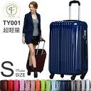 スーツケース キャリーバッグ キャリーケース 機内持ち込み 軽量 Sサイズ 旅行バッグ メンズ レディース 子供用 修学…
