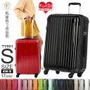 【最大2000円OFFクーポンさらにポイント10倍】 スーツケース 機内持ち込み 軽量 かわいい sサイズ ss キャリーバッグ …