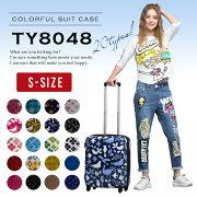 【送料無料2年保証】スーツケース機内持ち込み40lキャリーバッグキャリーケースキャリーバックSサイズ超軽量大容量バック旅行かばんビジネスTY8048