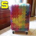 スーツケース キャリー キャリーバッグ おしゃれ
