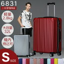 スーツケース キャリーバッグ キャリーケース 機内持ち込み s 旅行用品 旅行カバン 超軽量 sサイズ 小型 かわいい ハ…