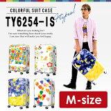 スーツケースmサイズTSAロックTY6254-ISキャリーバックmキャリーバッグかわいいキャリーケーストランクおしゃれ旅行バッグ超軽量トラベルバッグ旅行カバン4日5日6日7日3泊