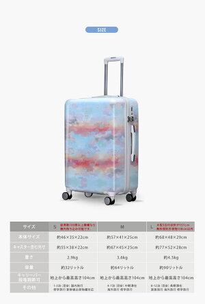 【送料無料1年保証】スーツケース送料無料キャリーケースキャリーバッグ中型Mサイズ軽量TSAキャリーバッグトランクケースキャリーバック旅行カバン【TY6254】
