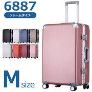 スーツケースキャリーバッグキャリーケースWAOWAO旅行用品旅行カバン軽量Mサイズ中型5〜8日用に最適♪ABS+PC8067シリーズハードケースフレーム