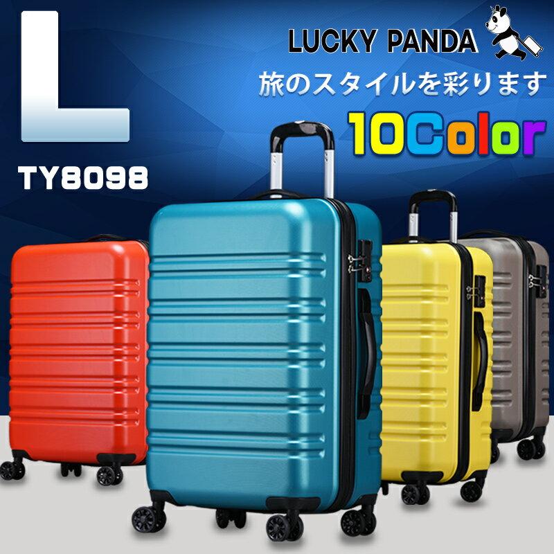 【1年修理保証・送料無料】キャリーケース lサイズ かわいい おしゃれ スーツケース キャリーバッグ 大型 キャリーバック 海外 旅行バッグ 修学旅行 バッグ 人気 トランク