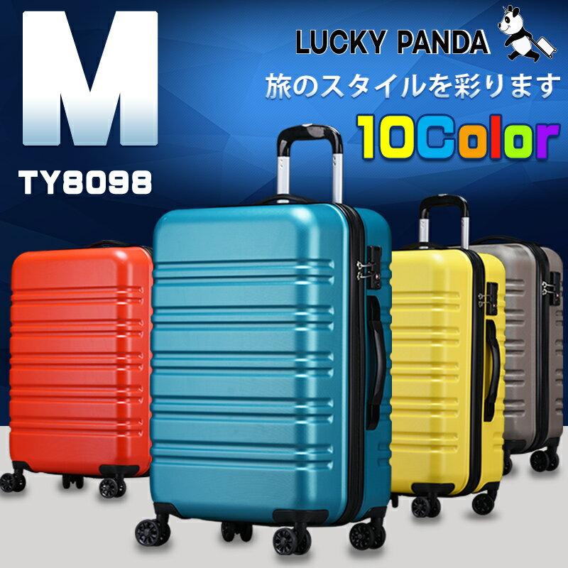 【1年修理保証・送料無料】スーツケース キャリーケース mサイズ かわいい キャリーケース キャリーバッグ おしゃれ m キャリーバック Mサイズ トランク 旅行バッグ