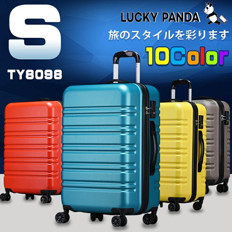 【1年修理保証・送料無料】キャリーバッグ 機内持ち込み スーツケース sサイズ キャリーケース 小型 TSA キャリーバック 子供 旅行用 軽量 旅行カバン 2日 3日 ビジネス
