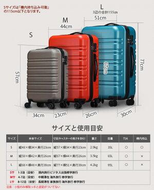 【1年修理保証・送料無料】スーツケースキャリーバッグmサイズかわいいキャリーケースおしゃれm軽量あす楽トランク旅行バッグTY8098