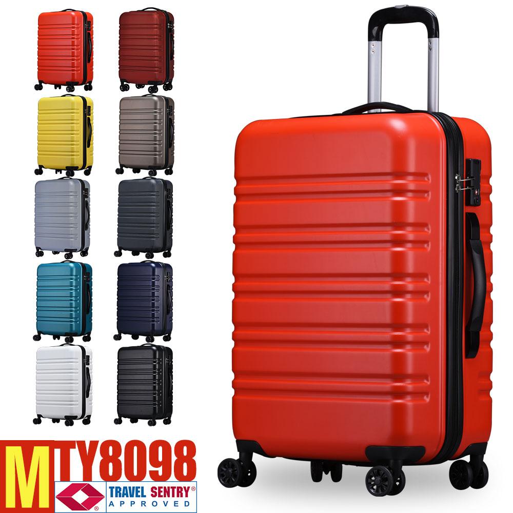 【1年修理保証・送料無料】スーツケース キャリーバッグ mサイズ かわいい キャリーケース おしゃれ m Mサイズ トランク 旅行バッグ